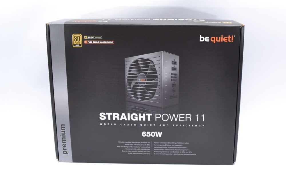 be quiet! Straight Power 11